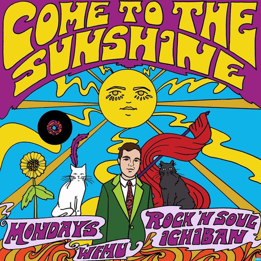 Come To The Sunshine