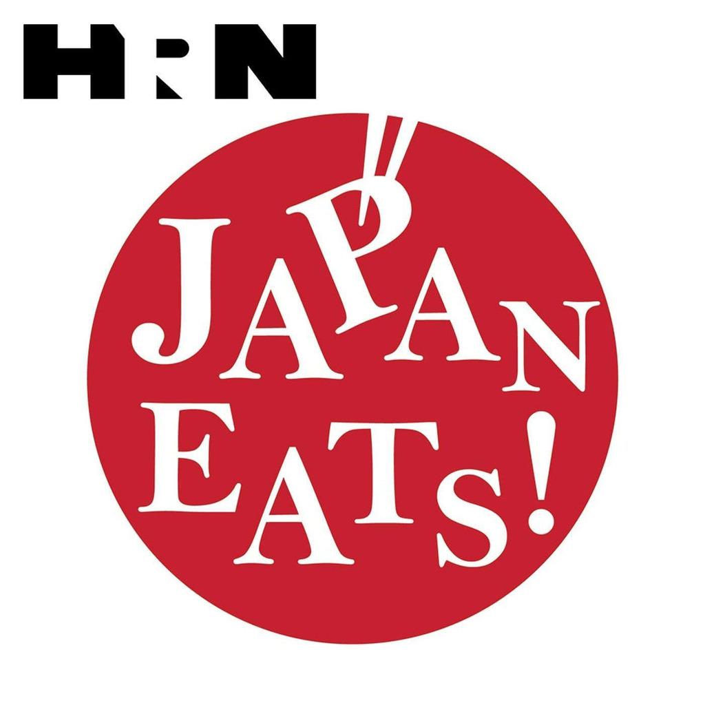 Japan Eats!