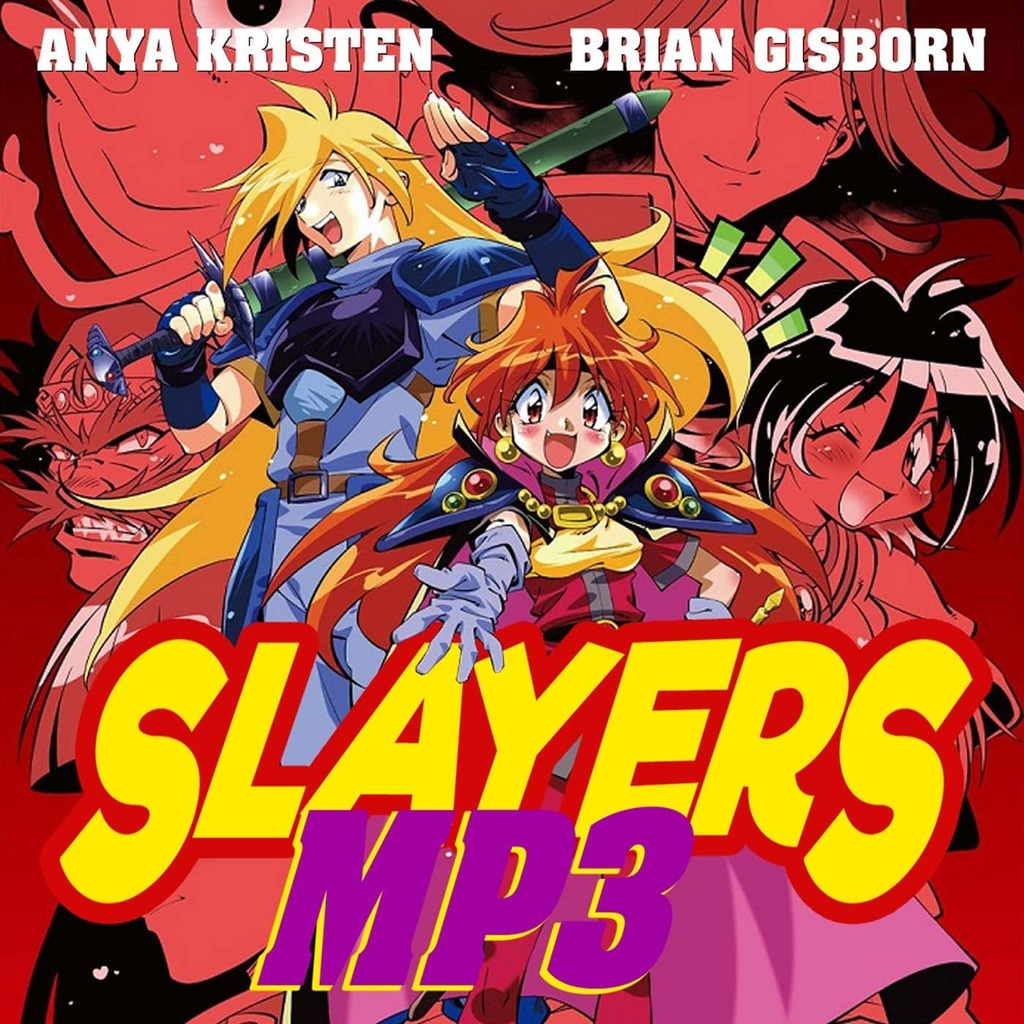 EP 03 - C'est Quoi Ton Nom ? - Slayers MP3