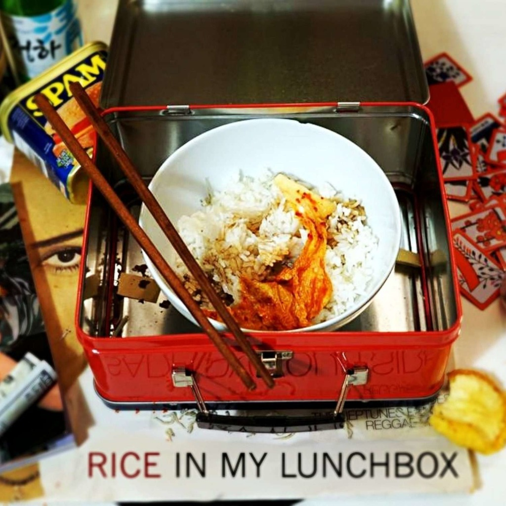 Rice In My Lunchbox